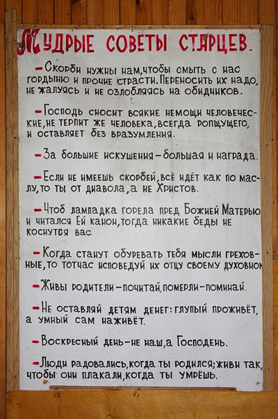 Галич. Костромская область. Galich.
