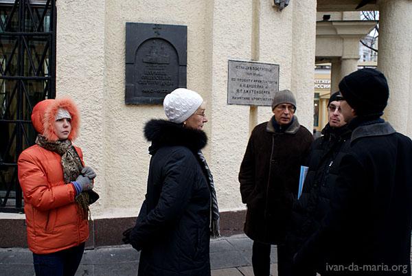 Китай-город. Пешеходная экскурсия по Москве.