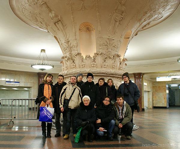 Московское метро. Moscow metro. Экскурсия по московскому метро.