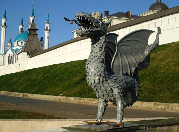 Казань - Kazan - Kazan'