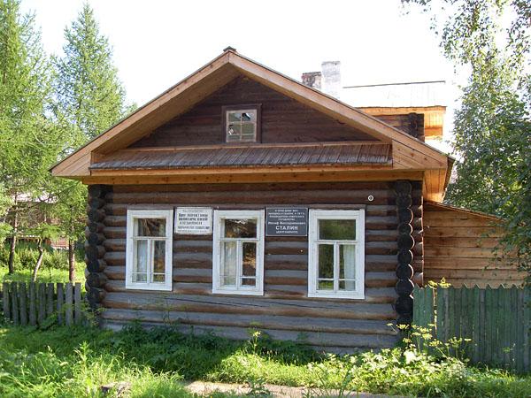 фото Сольвычегодск Архангельская область - Solvychegodsk photos'