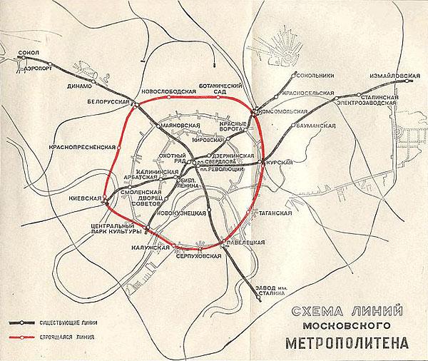 Экскурсия по метро. Экскурсия по Московскому метро. Сталинское метро.