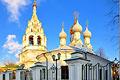 Пешеходная экскурсия по Замоскворечью Москва