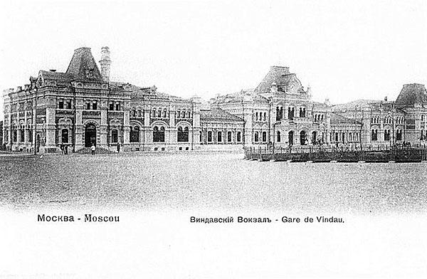 Вокзалы Москвы. Экскурсия Московские вокзалы. Экскурсия по вокзалам Москвы.