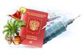Отчёты о путешествиях с Иваном да Марьей