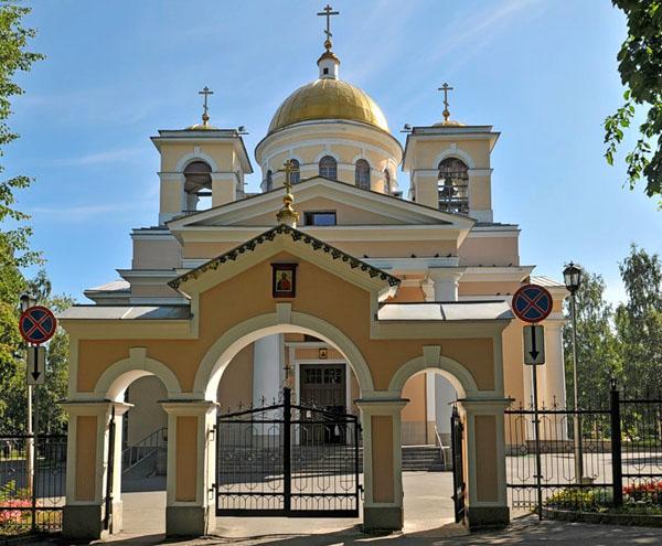 Петрозаводск - фото города. Карелия Petroskoi набережная Петрозаводск