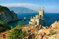 Крым туры экскурсии