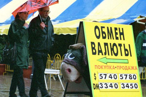 Москва финансовая. Москва банковская. История банков Москвы Автобусные экскурсии по Москве