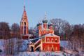Экскурсия в Тутаев и Ярославль из Москвы