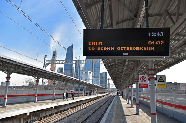Экскурсия по метро. Экскурсия по МЦК. Железнодорожные экскурсии по Москве