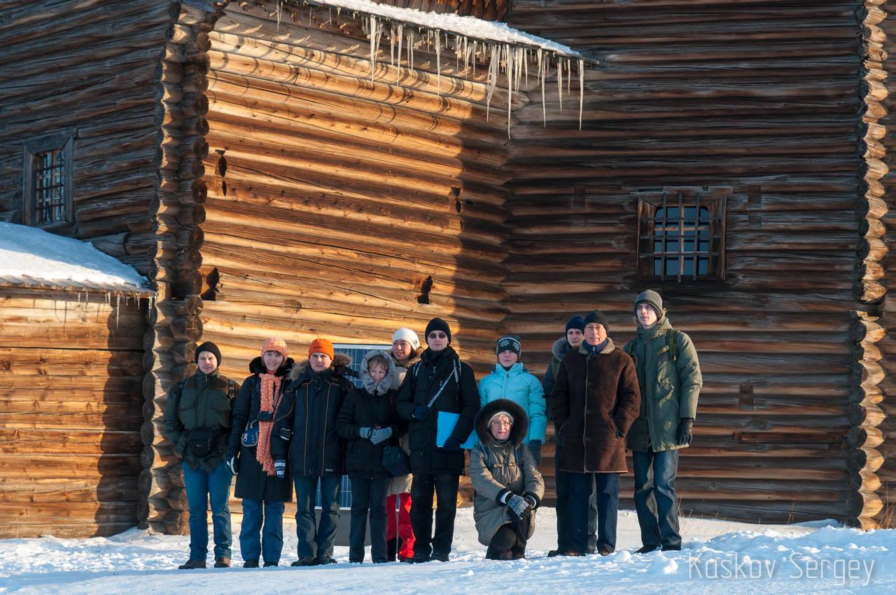 Экскурсия северная