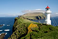 Летний тур Фарерские острова 2019 Faroe islands