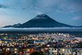 Экскурсия Камчатка 2020