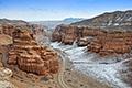 Зимой Казахстан Чарынский каньон