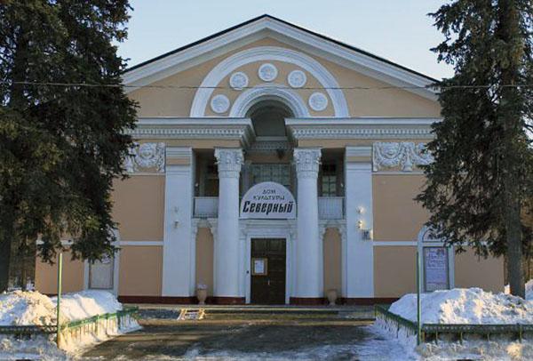 Фото зимой посёлок Северный Москва